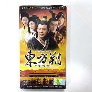 DVD - 东方朔 (Box Set)