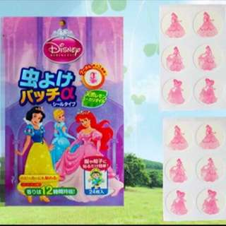 Princess Mosquito Repellent Patch