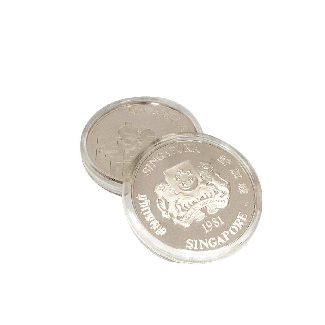 1980 / 1981 Financial Center Coin