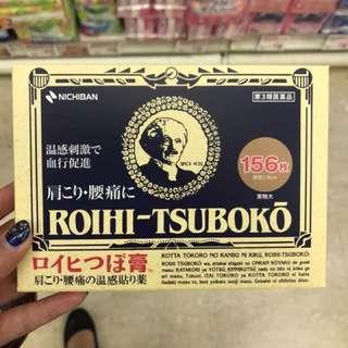 Roihi- Tsubokō