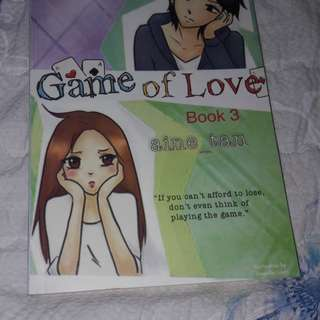 Game of Love book 3