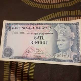 1967 vintage currency ringgit Malaysia
