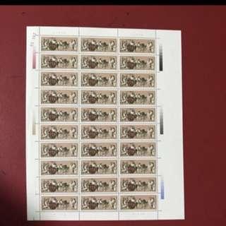 China stamp 1989 J162 pane