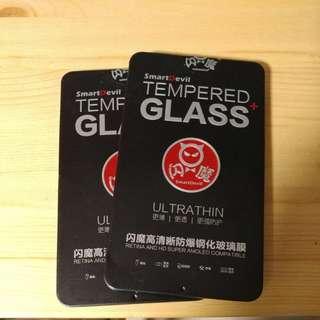Iphone 6 6s 7 plus 玻璃貼