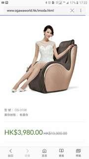 全新有保Ogawa 3180 按摩小sofa