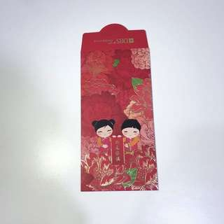 2017 DBS Treasures Red Packet / Ang bao