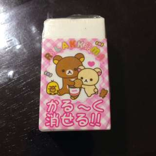 Rilakkuma eraser - made in Japan