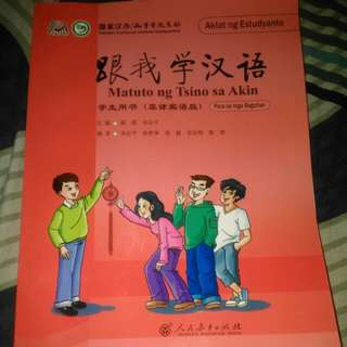 Chinese Books, DVD, Flash Cards