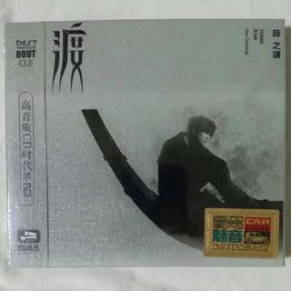 [Music Empire] 薛之谦 - 《渡》新歌 + 精选 || Joker Xue Greatest Hits Audiophile CD Album