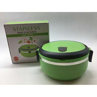 BNIB Stainless Steel One Layer Lunch Box