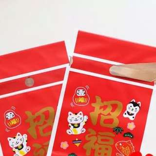 25pcs of Chinese New Year Gift Packaging