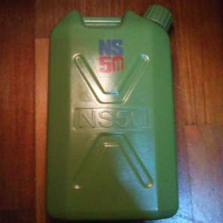 NS50 Water bottle