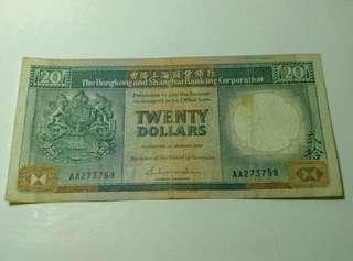 1986年AA版香港匯豐銀行貳拾圓纸幣