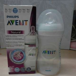 Avent natural 1m+