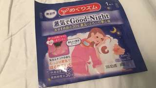 MegRhythm 蒸氣Good Night 頸貼