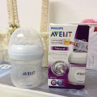 Avent 4oz (New never use)