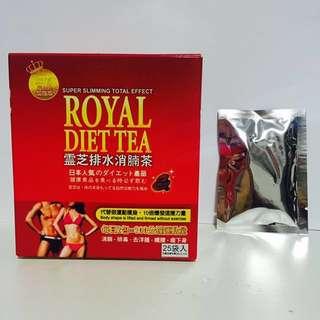 日本淺草 排水消腩茶 消減腹部團積性脂肪 解決下半身浮腫 消腩消脂消便秘 25包裝 ROYAL DIET TEA