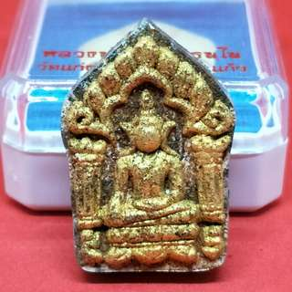 Thai Amulet - Phra Khun Paen Prai Jantra