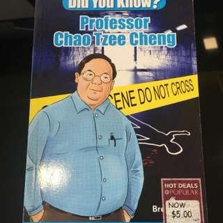 Professor Chao Tzee Cheng