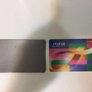 消磁卡 / 銷磁套 (可用於八達通 Octopus,信用卡,門卡...)