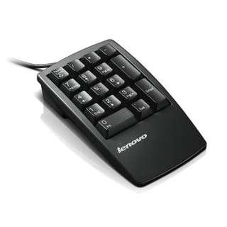 LENOVO USB Numeric Keypad (33L3225) (BNIB)
