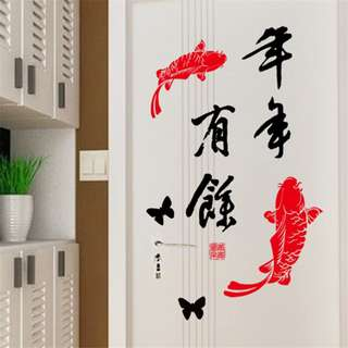 💓CNY decoration AY656E💓 Chinese New Year decoration decals