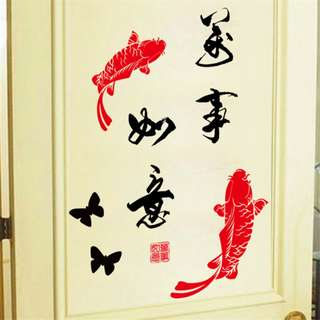 💓CNY decoration AY656F💓 Chinese New Year decoration decals