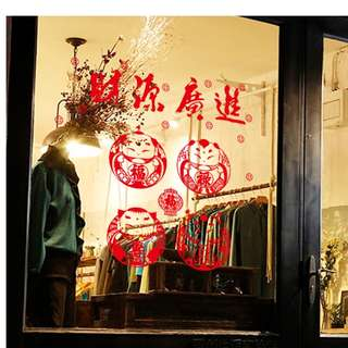 💓CNY decoration SK6076💓 Chinese New Year decoration decals