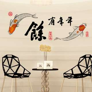 💓CNY decoration SK6013💓 Chinese New Year decoration decals