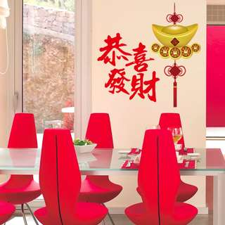 💓CNY decoration SK6014💓 Chinese New Year decoration decals