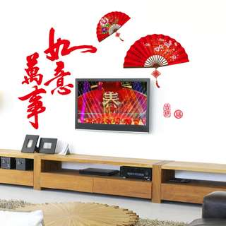 💓CNY decoration SK6015💓 Chinese New Year decoration decals