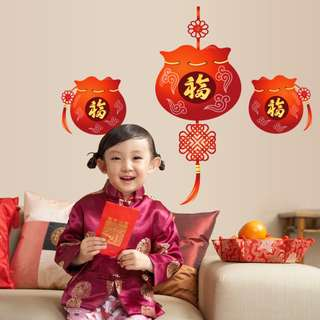 💓CNY decoration SK6016💓 Chinese New Year decoration decals