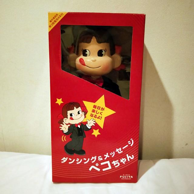 日本 不二家 46cm 唱歌跳舞錄音 peko 牛奶妹 生日快樂 公仔 玩具 限定 大型 絕版 稀少 稀有