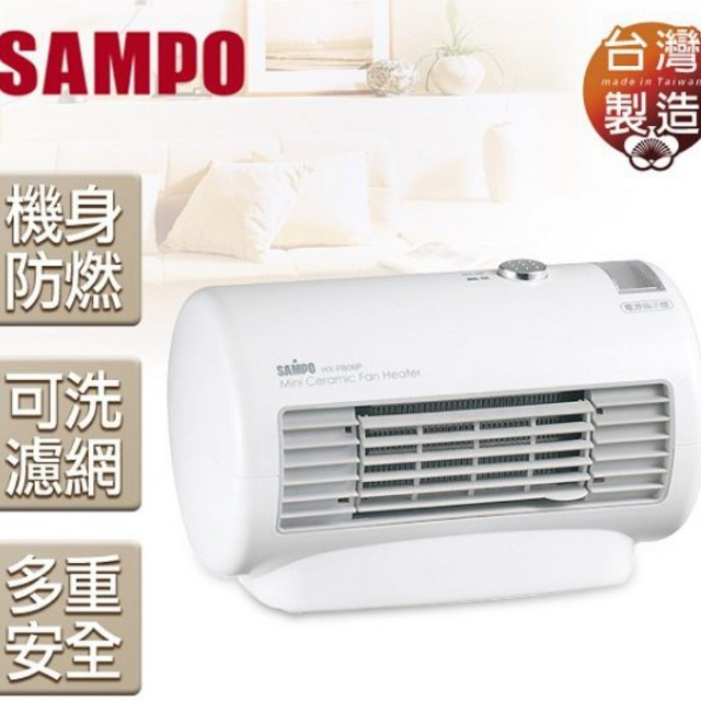 現貨 SAMPO 聲寶 迷你陶瓷式電暖器 HX-FB06P 寒流必備 暖暖包 不夠力