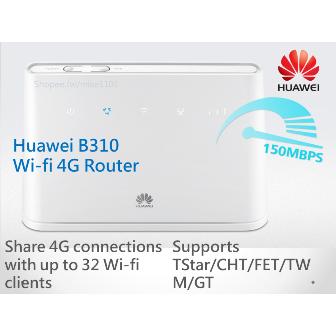 【 Spring Sale, Special Offer 】Huawei B310 4G LTE Wi-fi Router (best choice for CHT, TStar, FET, TWM)