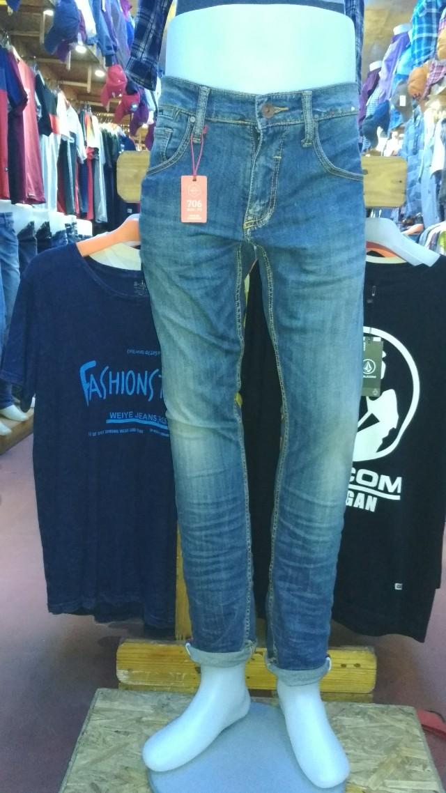 Celana jeans pria - Import Quality