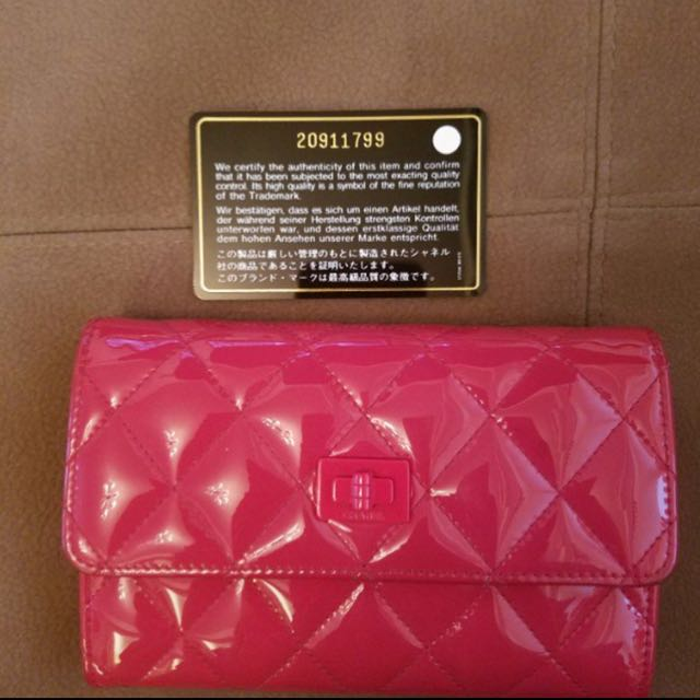Chanel 中夾 漆皮中夾