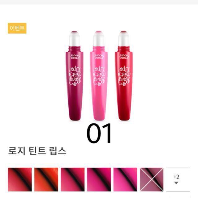 Etude Lip Tint Series