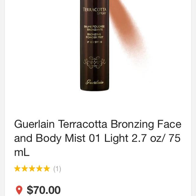 Guerlain Terracotta spray