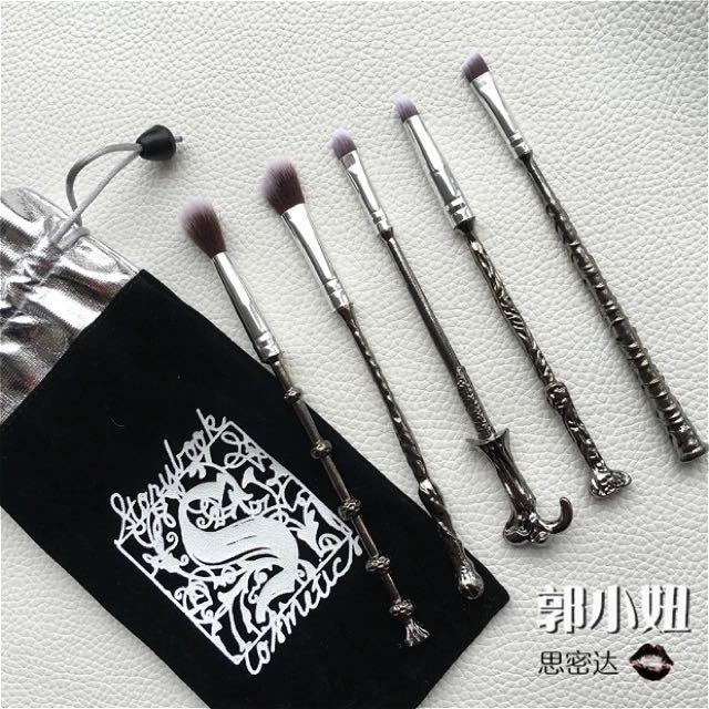 Harry Potter wand brush 5 set black eyeshadow brush