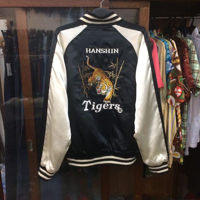 Henshin Tiger sukajan jacket