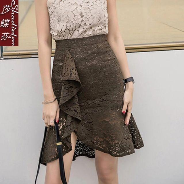 Lace Slanted Hem Skirt