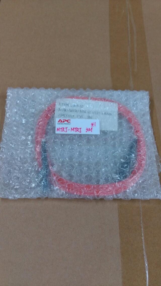 公司貨代售商品。光纖跳接線LC-SC 40m 50/125 現貨1條