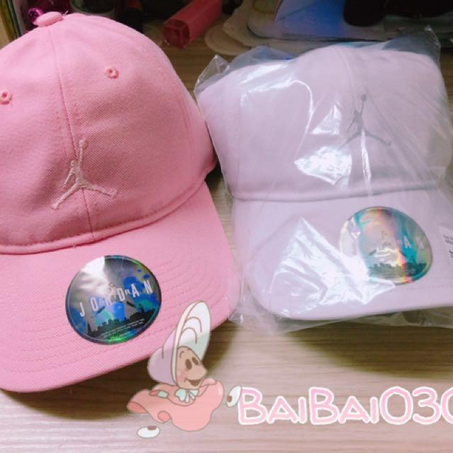 Nike Jordan H86 Cap In Pink /In White(847143638/847143100)