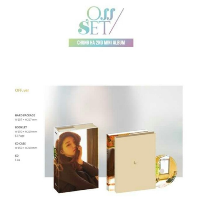 [NON-PROGFIT G.O] Kim Chungha 2nd Mini Album Off Set