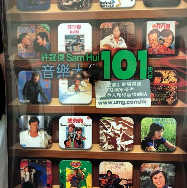 許冠傑Sam Hui音樂大全101 6CD(少Disc3&4)