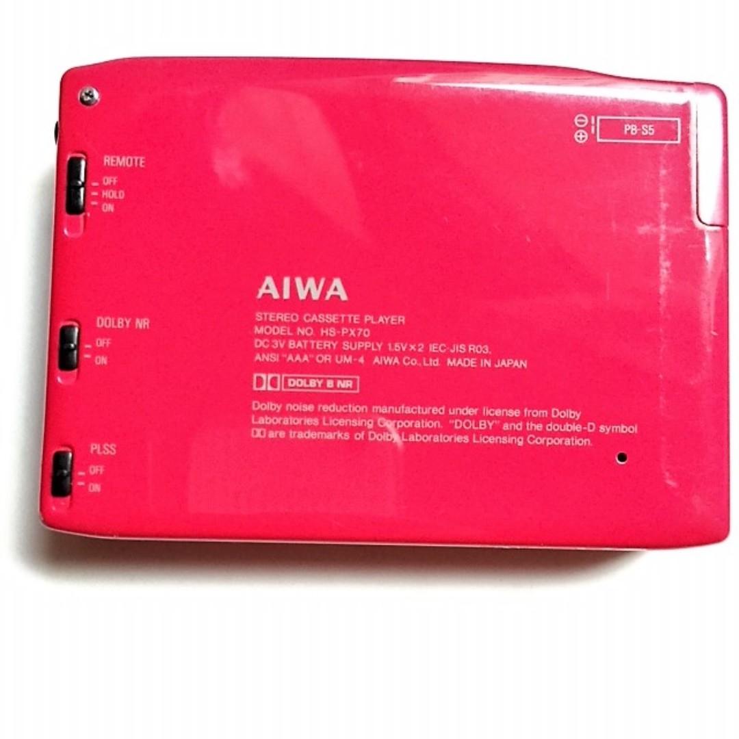 VINTAGE AIWA HS PX70 VOICE NAVIGATION STEREO CASSETTE PLAYER