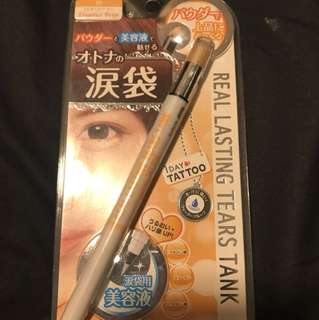Tears Tank eyeshadow - Japanese Product
