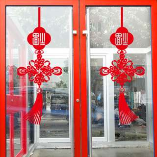 💓CNY decoration SK6017💓 Chinese New Year decoration decals