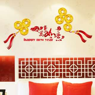 💓CNY decoration SK6018💓 Chinese New Year decoration decals